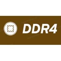 Ddr4 Portátil
